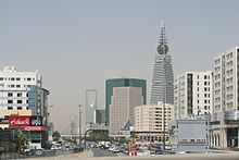 King Fahd Road (looking north).JPG