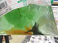 Kingyo for Ornamental Selling in the green water at the Japanese supermarket's Fresh fish corner 02.jpg