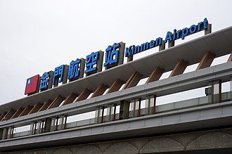 Kinmen Airport - Image: Kinmen Airport and Surrounds 03