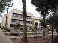 Kinneret College on the Sea of Galilee (3).JPG