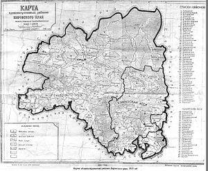 Кировский край на карте