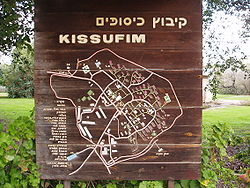 Map of Kissufim on a sign in the kibbutz.