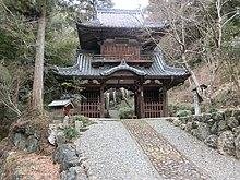 清水寺 (岐阜県富加町) - Wikipedia