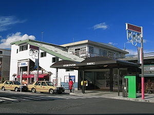 Kiyose Station South entrance 201212 2.JPG