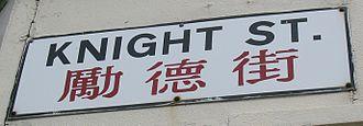 Chinatown, Liverpool - Knight Street's bilingual street sign