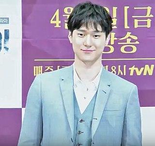 Go Kyung-pyo South Korean actor