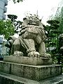 Komainu Seimei-Jinja1.JPG