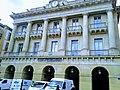 Konstitucio-Placo ĉe Donostio 02.jpg