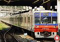 Korail Line 1 Yongsan-Dongincheon express train (1000-series) leaving Noryangjin.jpg
