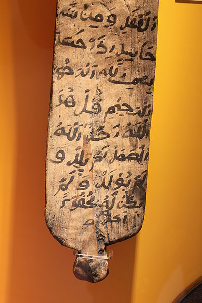 File:Korantafel im Überseemuseum 03.JPG