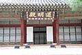 Korea-Seoul-Changgyeonggung-Tongmyeongjeon-01.jpg