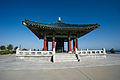 Korean friendship bell 2010.jpg