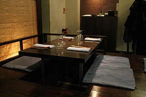 Etiquette in South Korea - South Korean restaurant, Marou.