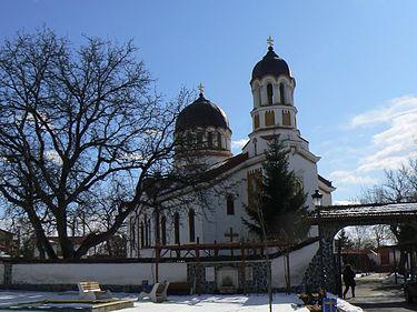 Костинброд-церковь-4.jpg