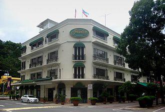 Jesselton Hotel - Image: Kota Kinabalu Jesselton Hotel 9770