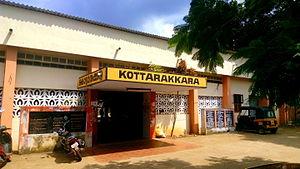 Kottarakara railway station - Image: Kottarakara railway station, Aug 2015