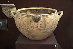 Krater Late geometric AM Andros M104 090531.jpg