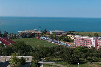 Karadeniz Technical University - Image: Ktu foto 1