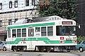 Kumamoto City Tram 8202 20160727.jpg