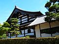 Kyoto 0453.jpg
