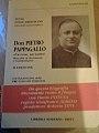 L'opera del Prof. Lisi su Don Pietro Pappagallo nella sua ultima versione.jpg