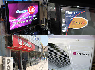 Counterfeit - Counterfeit LG brand and products, such as televisions, monitors, air conditioners, etc.