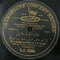 Label of salam-e shah 1906.jpg