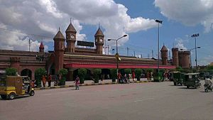 Lahore Junction railway station - Lahore Junction Station Entrance