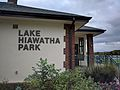 Lake Hiawatha Park building.jpg