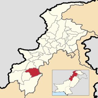 Lakki Marwat District District in Khyber Pakhtunkhwa, Pakistan