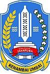 Armoiries de Jayapura Regency