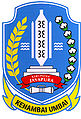 Lambang Kabupaten Jayapura.jpeg