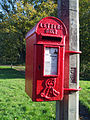 Lamp box at Bonnys Road, Reigate.jpg