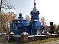 Latgale. Pūdinova ortodox church - panoramio.jpg