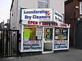 Launderette, 216 Shirley Road, Freemantle. - geograph.org.uk - 1748855.jpg