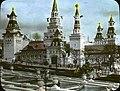 Le pavillon de la Russie à l'exposition universelle de Paris en 1900.jpg