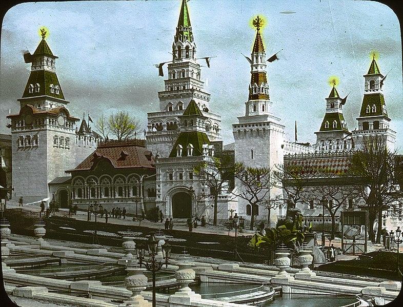 Файл:Le pavillon de la Russie à l'exposition universelle de Paris en 1900.jpg