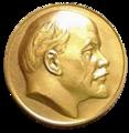 Lenin Prize.png