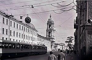 Lines of Vasilyevsky Island - Image: Leningrad 1980s