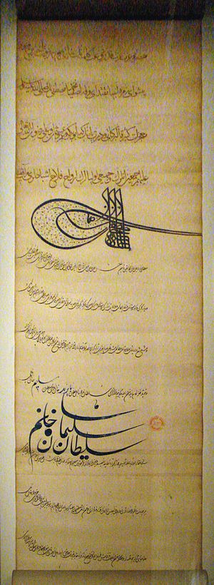 Jean de La Forêt - Letter of Suleiman to Francis I in 1536, informing Francis I of the successful campaign of Iraq, and acknowledging the permanent French embassy of Jean de La Forest at the Ottoman court.