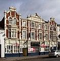 Lewisham Hotel (8448225706) (2).jpg