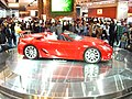 Lexus LF-A Roadster NAIAS.jpg
