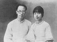 Liang with his first wife, Cheng Jishu (程季淑)