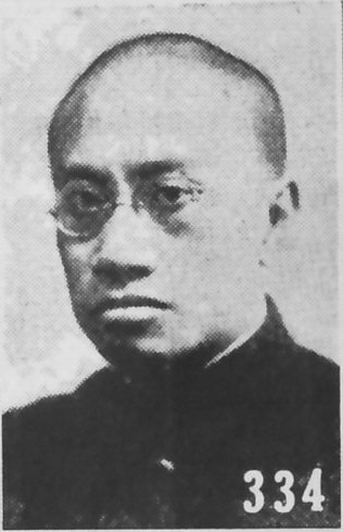 Liang Shuming2