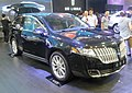 Lincoln MKT -- Auto Chongqing -- 2012-06-07.jpg