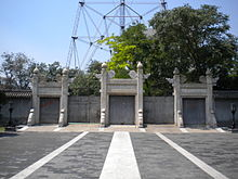 Lingxing Gate(Temple of Moon).JPG