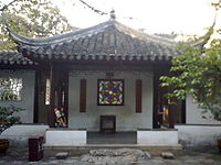 Lion garden small hall.jpg
