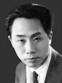 Liu Ding in 1920s.jpg