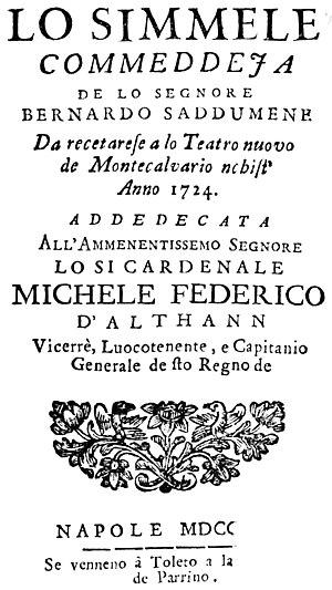 Teatro Nuovo (Naples) - Libretto for Orefice's opera Lo Simmele which inaugurated the theatre in October 1724