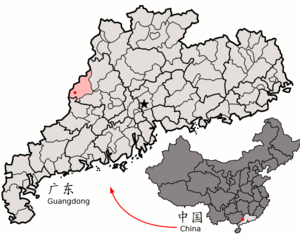 Location of Fengkai within Guangdong (China).png